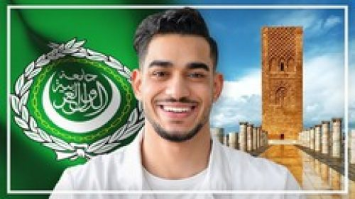 Complete Arabic Course: Learn Arabic for Beginners