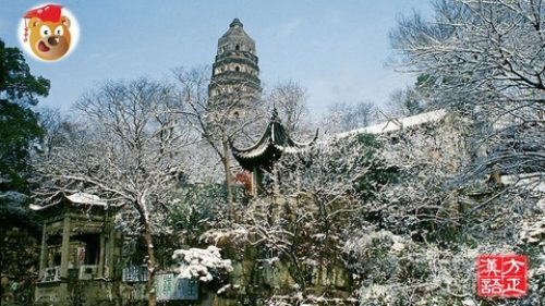 IB Chinese B- SL Revision Course PAPER 2-2014